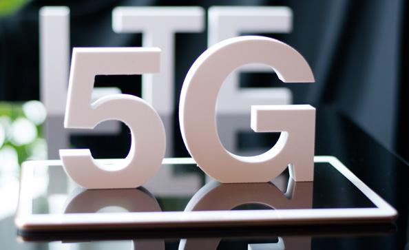 5G - was kann die 5. Mobilfunkgeneration?