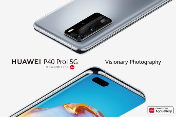 P40 Huawei