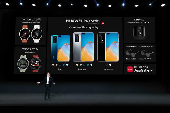 P40 Huawei Präsentation